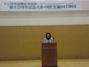 まずは中島会長より主催者挨拶。「みなさま、本日はありがとうございます。」