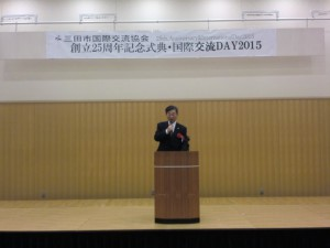 竹内英昭三田市長からの祝辞。 「この度は国際交流協会創立25周年おめでとうございます。」