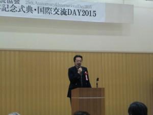 前中敏弘市議会議長からの祝辞。