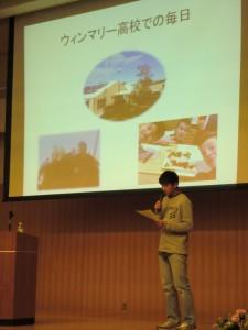 2014年度ブルーマウンテンズ市派遣高校生廣川和也さんからの報告。 「ホームステイした家の家族に習字を教えました。」