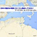 チュニジア2