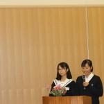 交流会は27年度の派遣生、北摂三田高校、北村千晶さんたちで進行されました。