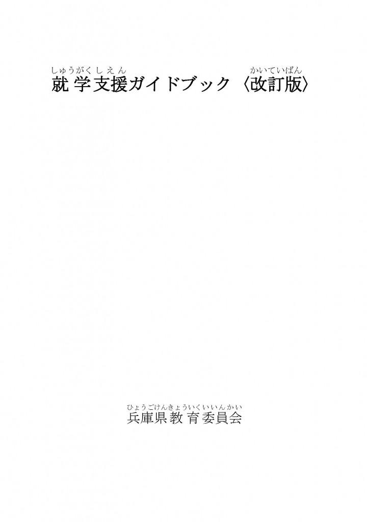 japanese-1_ページ_1