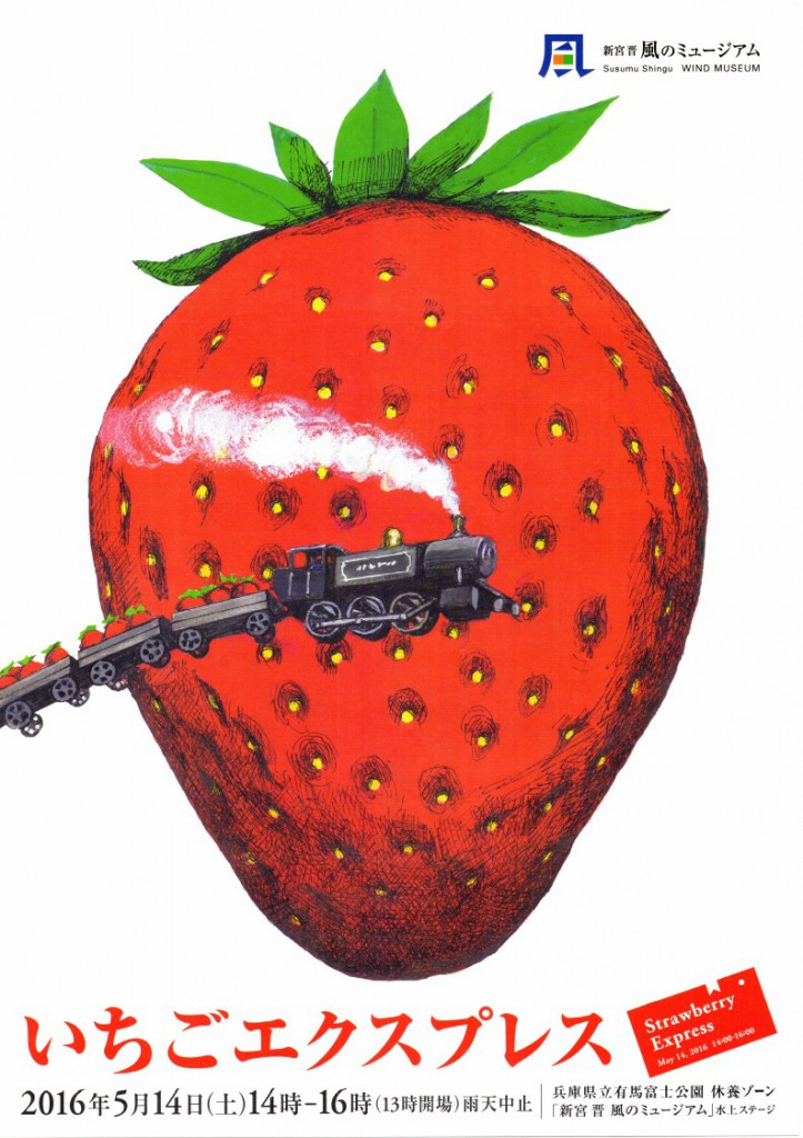 strawberry1  (1)_1_1_PAGE0000