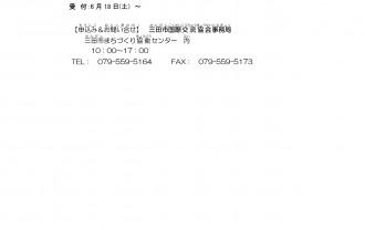 chu-kousei-chat-28HP