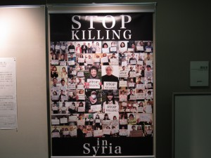 STOP KILLING in Syria