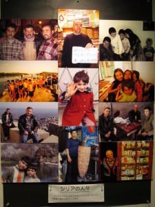 シリアの人々