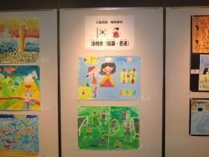 姉妹都市、済州市の子供たちの絵も展示されました