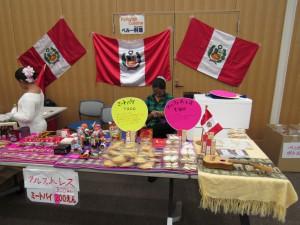 ペルーのブースは珍しい食べ物や沢山のグッズが有りました