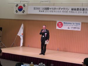 三田市 市民生活部の本田様からのウエルカムメッセージ
