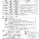 29chinese5.4-9