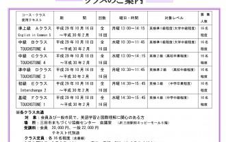 29.10-2.english