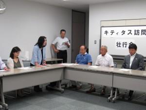 中島会長から激励の挨拶