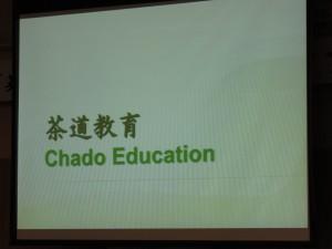 海外の茶道教育の様子