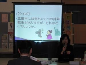 梶谷さんが三田市の姉妹都市を紹介