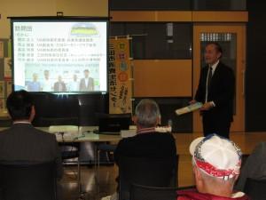 竹中敏浩さんがキティタス郡訪問の全体に付き報告
