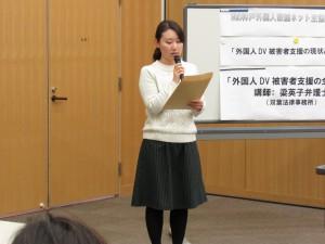 NGO神戸外国人救援ネットの村西さんの司会で開始