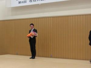 国際交流貢献賞は小児科医の江原先生でしたがお時間の都合がつかず代理の方にお受け取りいただきました