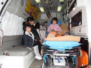 救急車に乗って見ました これからも乗らない事を祈ります