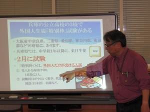 日本の学校制度の説明