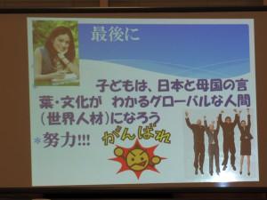 日本以外の国を知る人材が必要です