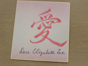 会場で書きました 書道は英語で calligraphyです