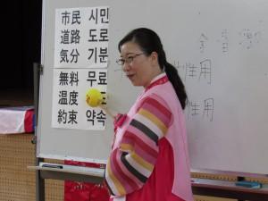 韓国語の発音も「 むりょう 」です