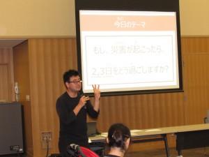 場とつながりの研究センター 大島一晃様の指導で実施されました