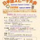 speechcontest10
