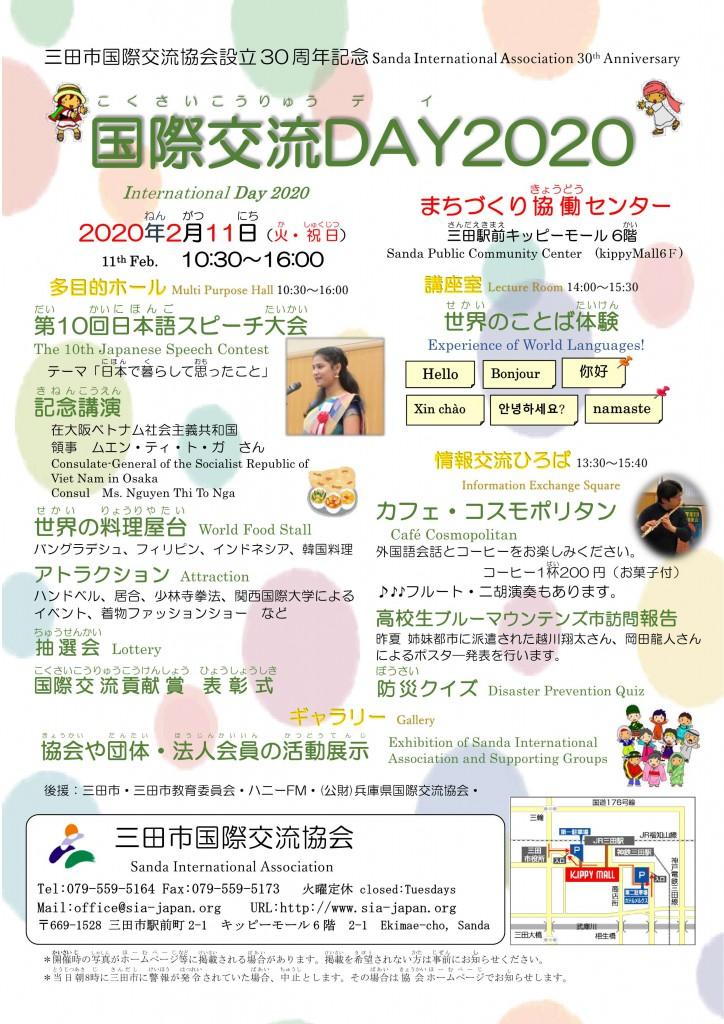 internationalday2020-9