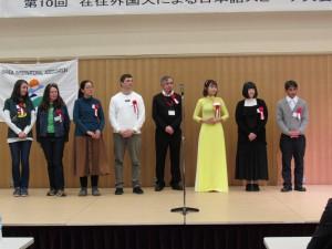 日本語スピーチ大会 表彰式です