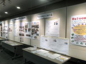 三田市国際交流協会の活動展示